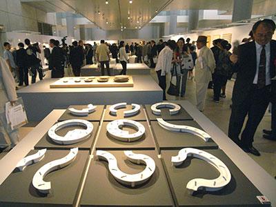 国際陶磁器フェスティバル美濃'08の会場