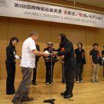 第8回国際陶磁器展美濃展授賞式