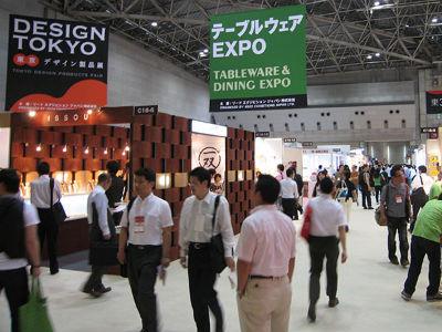 2010年07月テーブルウェアEXPO